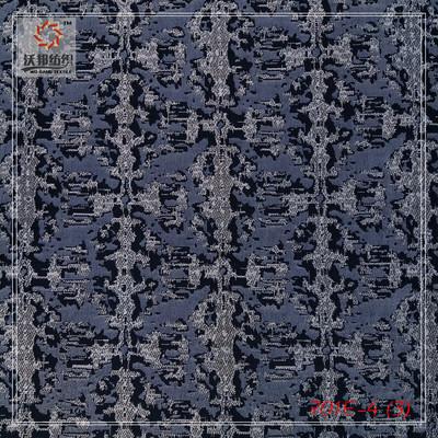 【沃邦】提花面料工厂生产 提花面料工厂高品质定制 沙发布料厂价批发