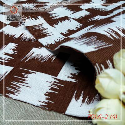 【沃邦】新品色织提花沙发布料 整体家居面料 抱枕窗帘用布料