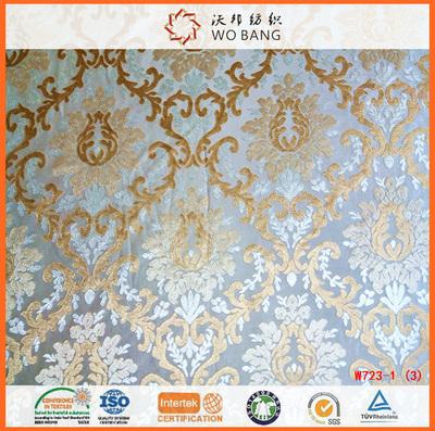 【沃邦】新款高档割绒提花沙发布料 欧式绒布提花沙发面料工厂批发