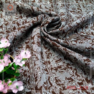 【沃邦】沙发提花布料 沙发提花布料价格 优质沙发提花布料批发