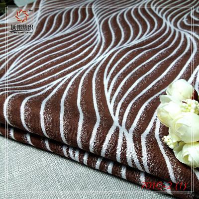 【沃邦】新款色织提花沙发布料 波浪纹提花沙发面料 整体家居面料