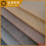 【沃邦】厂家热销高档麻布沙发面料 人字纹沙发布料 小提花沙发麻布面料